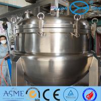 Buy cheap Horizontal Potable Bolted  Steel Eelevated Water Storage Tanks With Dimple Jacket product
