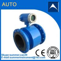 Buy cheap Electromagnetic flow meter used in diary efflent with resonable price product