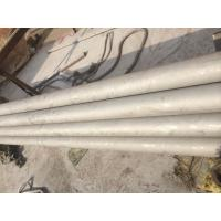 Quality Duplex S32750 Stainless Steel Pipe , Aneanled Steel Seamless Pipe for sale