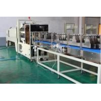 Buy cheap Linear Type High Capacity Shrink Wrapping Machine product