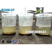 Quality Plating Wastewater Treatment Cationic Polyacrylamide High Molecular Weight for sale