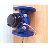 Buy cheap Woltmann Cold Water Meter DN50 - 600mm , Agriculture Irrigation Water Meter product