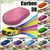 Buy cheap 3D Carbon Fiber Vinyl Wrapping Film bubble free 1.52*30m/roll - Pink product