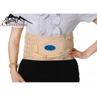 Buy cheap Inflatable Type Lumbar Support Brace Decompressing Spine Strong Pressure product