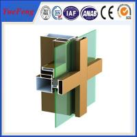 Buy cheap Good Quality Aluminum Frame to Make Doors and Windows from China Factory from wholesalers
