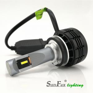 Quality A5 auto car led headlight bulbs Automotive led headlight kit h11 car light head lamp for sale