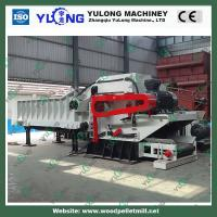 Buy cheap large wood stump crusher (15-40tons) product