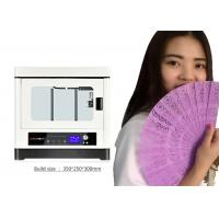 Buy cheap Fully Closed Metal Structure Precise 3d Printer With 0.05-0.3mm Thickness Layer from wholesalers