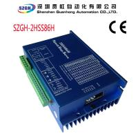 Buy cheap CNC Hybrid Closed loop Stepper Servo Drive Driver 4.5N.M Motor with Encoder product