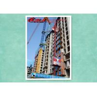 Buy cheap Competitive 1 ton capacity 34m/min speed Passenger material hoist product