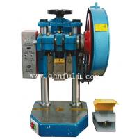 Buy cheap Professional bench power press JB04-4T,min punching machine from wholesalers