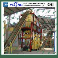 Buy cheap poultry feed pellet making line product