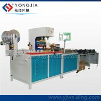 Buy cheap Automatic webbing embossing machine with overseas service and technical support product