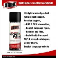 Buy cheap Aerosol de pintura for South America Market , Store in a Cool / Dry Place from wholesalers