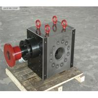 China Hot melt gear pump for plastic extrusion on sale