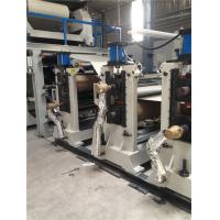 Buy cheap Blue ACP Machinery Panel Production Line 1200mm Height Easy Operating Energy Saving product