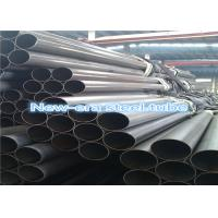 Buy cheap Carbon / Alloy Dom Steel Tubing With Internal Weld Seam Removed 1010 / 1020 Material product
