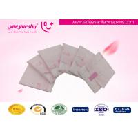 Buy cheap Traditional Chinese Medicine Sanitary Napkin 240mm Length For Dysmenorrhea People product