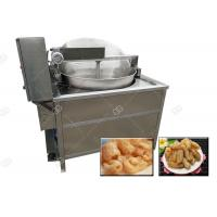 Buy cheap Fully Automatic Pig Skin Frying Machine Electric Heating Pork Rinds Fryer from wholesalers