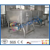Buy cheap High Speed Emulsification Stainless Steel Tanks with Aseptic Stainless Steel product
