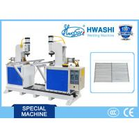 Buy cheap Automatic Butt Fusion Welding Machine Hwashi Copper / Aluminum Tube 12 Months Warranty product