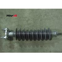 Buy cheap 35kV Porcelain Post Insulators , High Voltage Insulators Long Service Life product