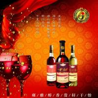Buy cheap red wine lenticular advertising printing pp pet custom lenticular printing posters for sale product