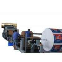 Buy cheap Professional Automatic Paper Bag Manufacturing Machine With Servo System Automatic Delivering Out Unit product