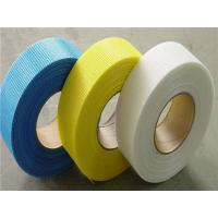 Buy cheap Fiberglass reinforced adhesive tape from wholesalers