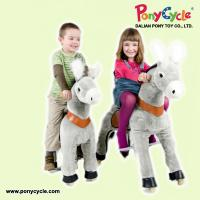 Buy cheap PonyCycle Plush Pony Toy product