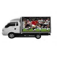 Buy cheap DIP P10 Outdoor Truck Mobile LED Display Panel product