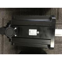 Buy cheap servo motor and driver from wholesalers