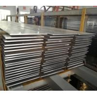 Quality Extruded 6061 T6 Mill Finish Flat Aluminum Plate , Aluminium Flat Plate for sale