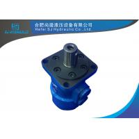 Buy cheap Hydraulic Steering Motor BM1 160cc Displacement , High Speed High Torque Hydraulic Motor  product