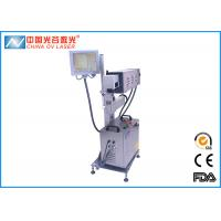 China Textile Laser Printing Machine , Leather Embossing Machine Printer on sale