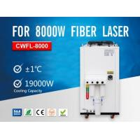 Buy cheap Recirculating Industrial Water Chiller Systems CWFL-8000 For 8000W Fiber Laser product