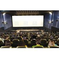 Buy cheap High Definition Intelligent 3D Cinema System Digital Audio System product