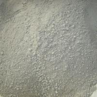Buy cheap Silica Refractory Mortars product