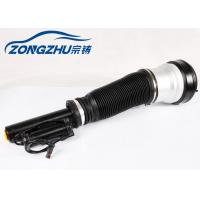 Buy cheap 2 Matic Front Air Ride Shock Absorbers A2203202438 for Mercedes Benz W220 product