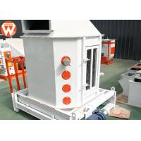 Buy cheap Farm Animal Feed Processing Plant , 2-12mm Poultry Feed Manufacturing Equipment product