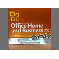 Buy cheap Full Version Software License Key , Office Key Code For Home And Student 2010 from wholesalers