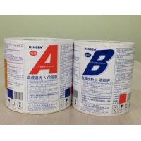Buy cheap Waterproof Self Adhesive Labels Custom Shapes For Printing Medical Products product