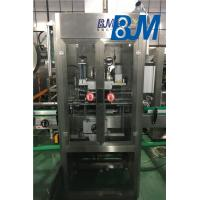 Quality PET / PVC Bottle Sleeve Labeling Machine With PLC Control 50 - 95mm Label Diameter for sale