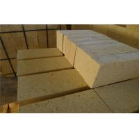 Quality Anti Stripping Alumina Kiln Refractory Bricks RSKBL-70 For Glass Kiln for sale