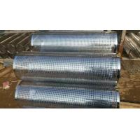 China Stainless Steel 304 Perforated Metal Mesh, 3mm to 10mm Square Hole on sale