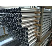 Buy cheap Brown Anodized 3003 Seamless Aluminium Round Tube with Small Tolerance Clutch Cylinder product