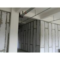 Buy cheap Waterproof MgO Prefabricated Hollow Core Lightweight Insulated Concrete Panels product