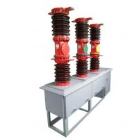 China Ice Protection Substation Circuit Breaker 36kv Vacuum Outdoor Circuit Breaker on sale