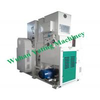 Buy cheap Double Desk 6TPH 16TPH Rice Hulling Machine With Gear Box product