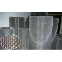 China 1.0-3m Width Stainless Square Wire Mesh Abrasion Resistance For Barbecue Mesh on sale